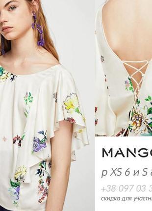 Летняя молочная блузка, оригинал mango s 8 44 - m 10 46