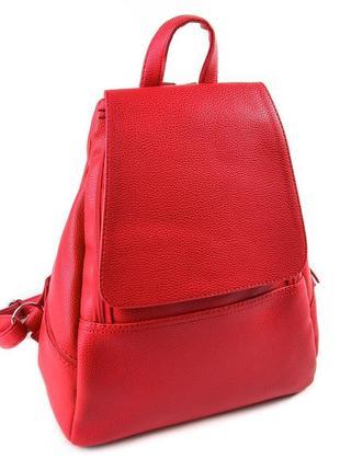 Женский молодёжный красный летний городской рюкзак из кожзаменителя