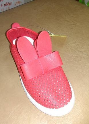 Летние туфли 32-35 р. gfb на девочку с ушками, кроссовки, кросовки, кросівки, мокасины