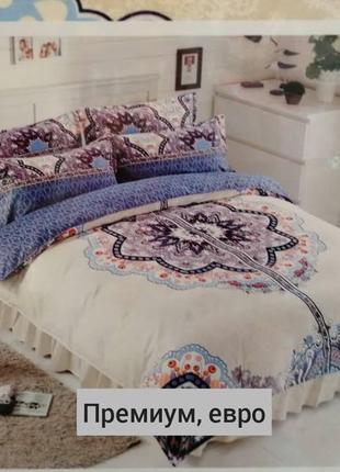 Оригинальное постельное белье евро премиум заказ