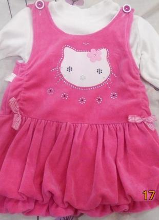 Платье для самых маленьких принцесс