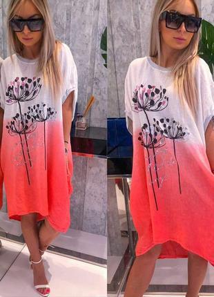 Отличное летнее платье