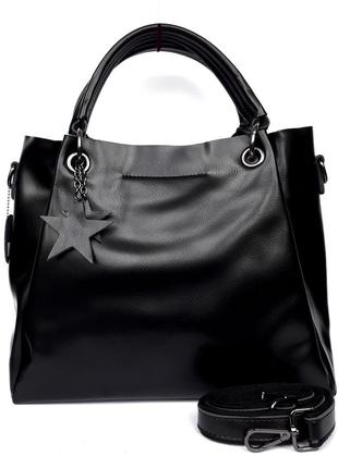 "Женская кожаная сумка ""silent star"" черная"