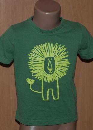 Футболка на мальчика бренда  nutmeg/100%хлопок/ светло-зеленой расцветки/