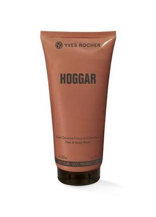 """Шампунь - гель для тела и волос """"hoggar"""" yves rocher"""