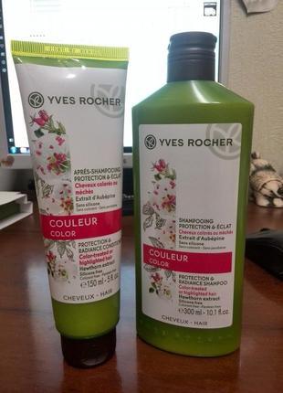 Шампунь и бальзам защита и блеск окрашенных волос yves rosher