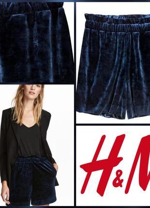 Велюровые шорты h&m