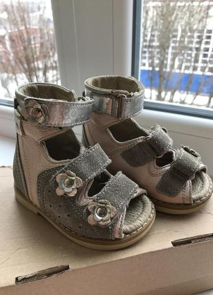21ba44e31 Детские сандали ортопедические - купить недорого в интернет-магазине ...