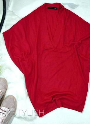 Красный пуловер оверсайз