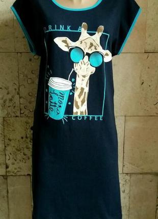 Платье— туника жирафчик размер 46—644