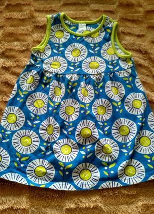 Яркое летнее платье сарафан mini club літнє плаття платтячко