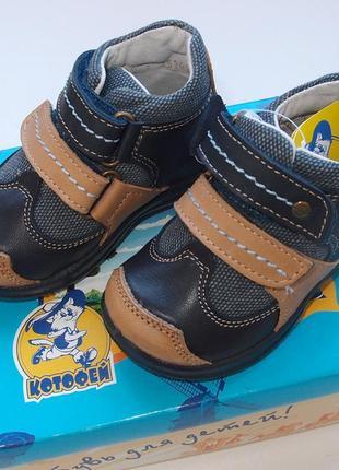 Ботинки демисезонные кожаные котофей