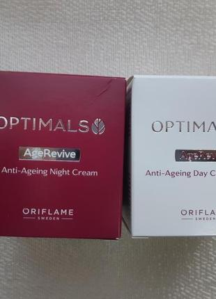 Антивозрастной набор кремов для зрелой кожи оптималс орифлейм 35+