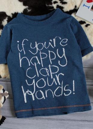 Классная футболка с надписью