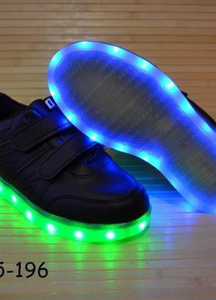 Кроссовки со светящей led подошвой с usb кабелем