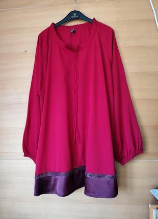 Блуза туника оверсайз  с вышивкой стеклярусом  zhenzi дания