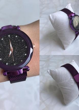 Женские шикарные блестящие часы на магните фиолетовые