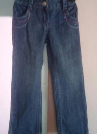 Класні джинси з блістінками