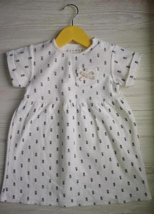 Платье для маленькой принцессы 1-2 года