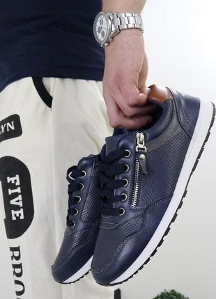 Новые синие мужские кроссовки