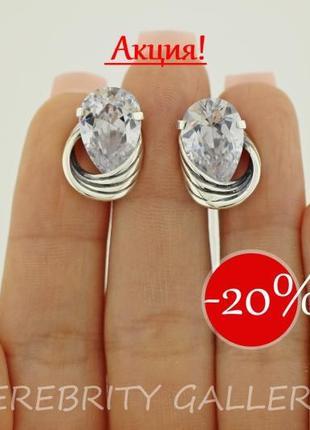 Красивые серьги серебряные 1110780 w серебро акция!!! -20% скидка - на последнюю пару!!