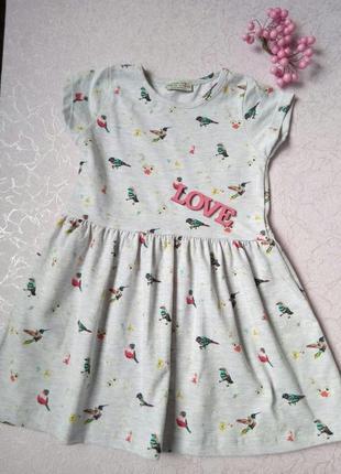 Повседневное платье для вашей крошки!!!