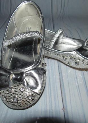 Туфельки  серебро р 6