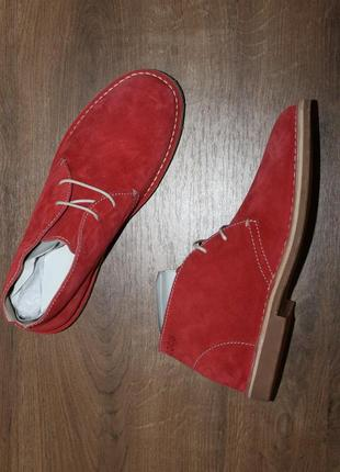 Ботинки ecco tripoli