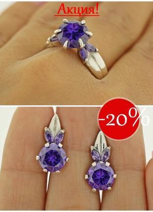 Набор серебряный! -20% акция на набор! серьги 2252 + кольцо размер 19,5 1252 серебро 925