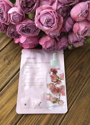 Набор масло для умывания+ маска с розой mamonde