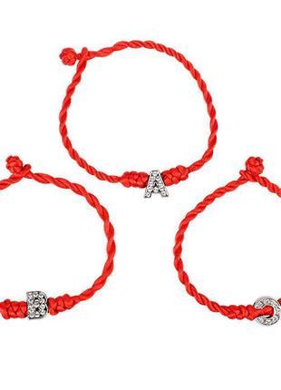 Браслет красная нить с буквой, красная нить, именные браслеты