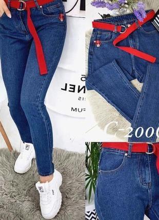 Стильные женские mom джинсы бойфренды американки