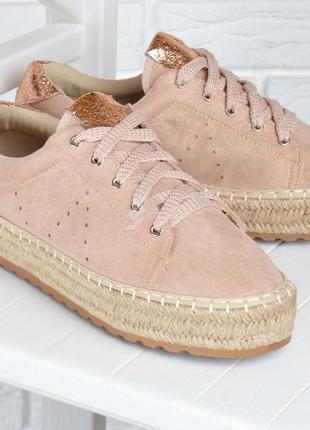 Кеды женские эспадрильи на плетенной платформе pink sneakers пудра золото беж