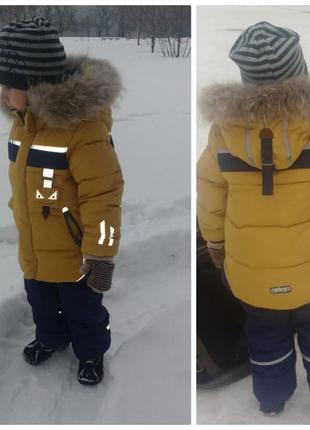 Бу кико зимний костюм kiko для мальчика 98