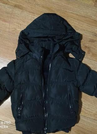 Детская дутая куртка для мальчика на зиму