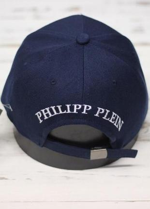 Кепка бейсболка philipp plein