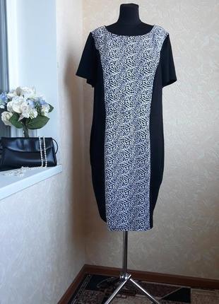 Симпатичное платье george
