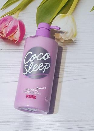Кокосовый лосьон для тела с лавандой/coco sleep lavender body lotion