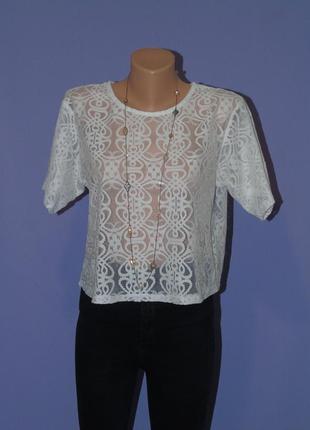 Кружевная коротенькая блузочка 10 размера