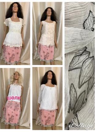 Испания шелковая юбка шелк 100% натуральный tintoretto