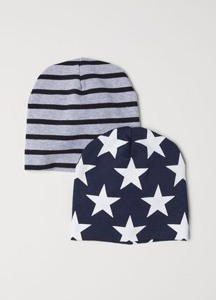 Набор двойная демисезонная шапочка шапка h&m 4-8 лет и 8-14лет