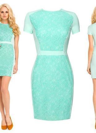 Нова сукня від kira plastinina