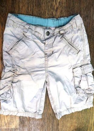Светлые легкие шорты