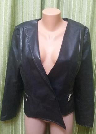 Куртка,косуха,кожанка  с еко-кожи✔