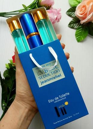 Мужской подарочный набор 45 мл blue seduction