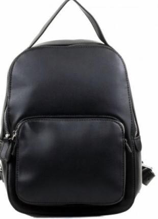 Рюкзак braska