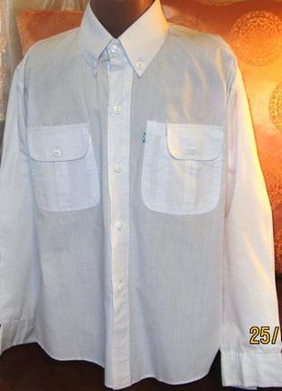 Рубашка молочного цвета с длинным рукавом