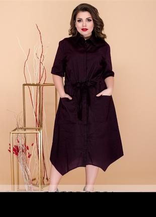 Платье женское1 фото