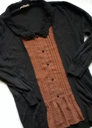 Оффисная блузка кардиган от next
