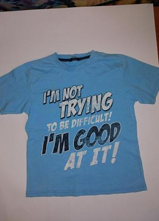 George хлопковая футболка на мальчика 7-8 лет, рост 122-126 см